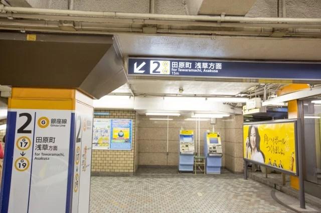 雷門淺草寺-12