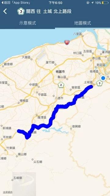 高速公路1968-17