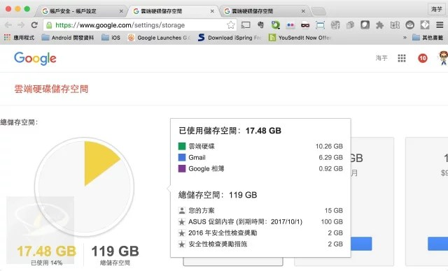 2016-google-safer-internet-day_8