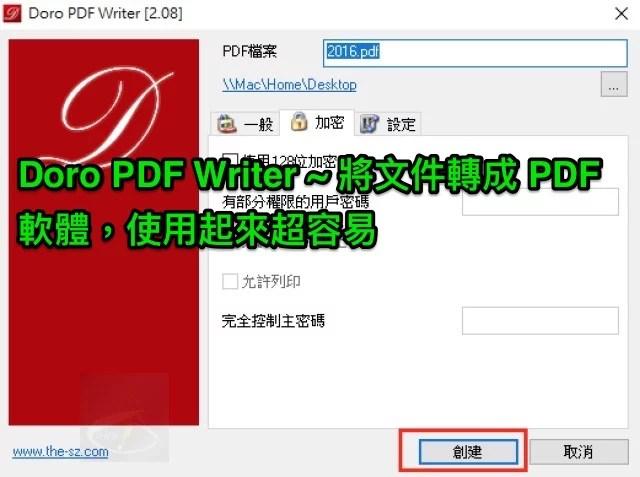 doro_pdf_writer