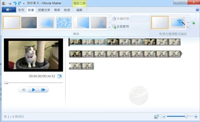 Windows Movie Maker-18