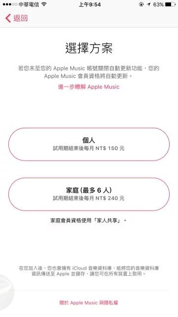 apple music-10