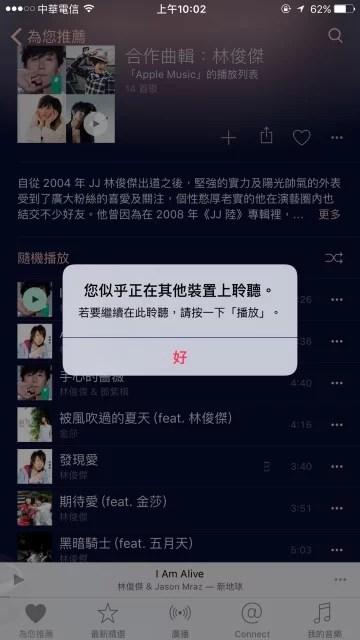 apple music-16