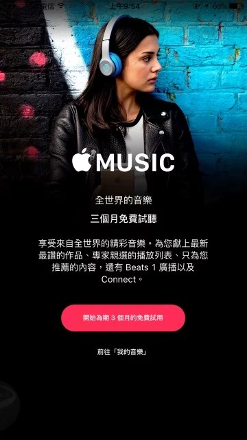 apple music-9