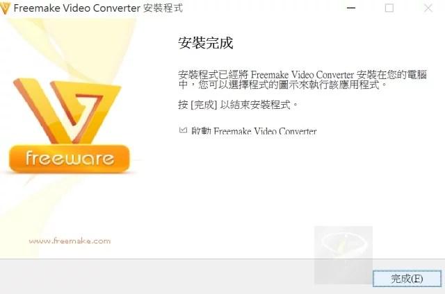 freemake video converter-6