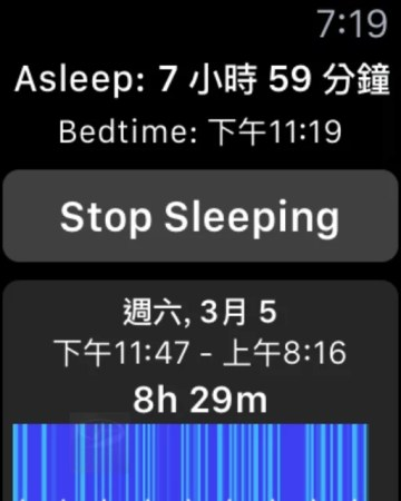 Sleep++_2