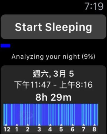 Sleep++_3