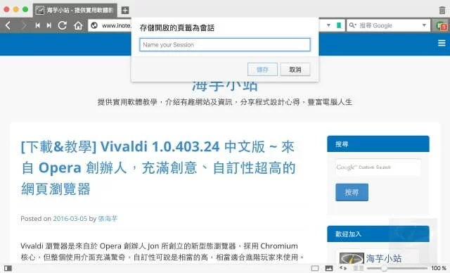 Vivaldi_58