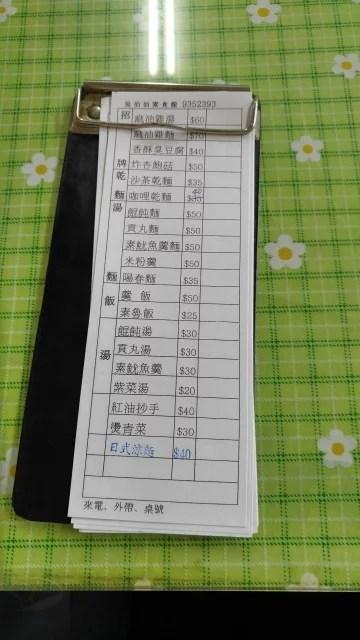 吳伯伯素食-5