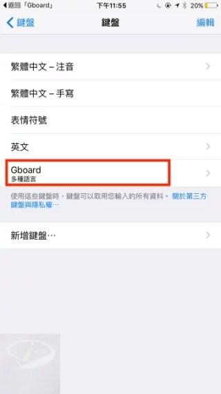 Gboard-5