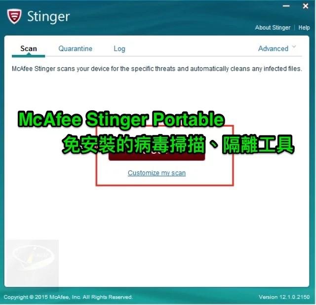 mcafee_stinger