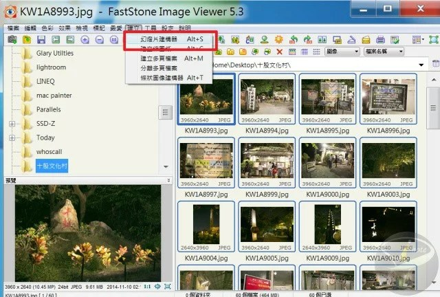 faststone-image-viewer-26