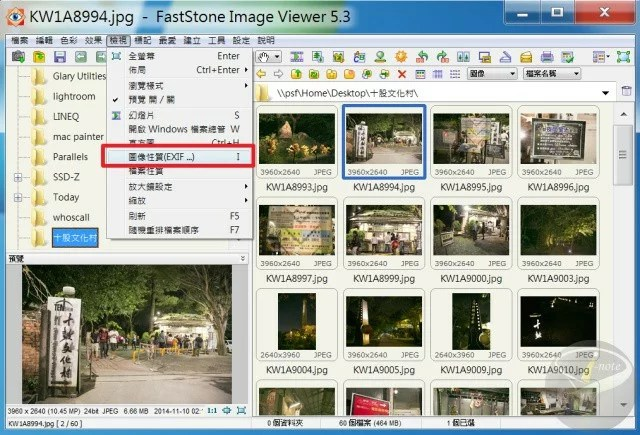 faststone-image-viewer-29