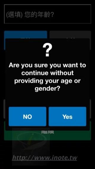 ios-app-%e9%97%9c%e5%bf%83%e5%8c%85-11
