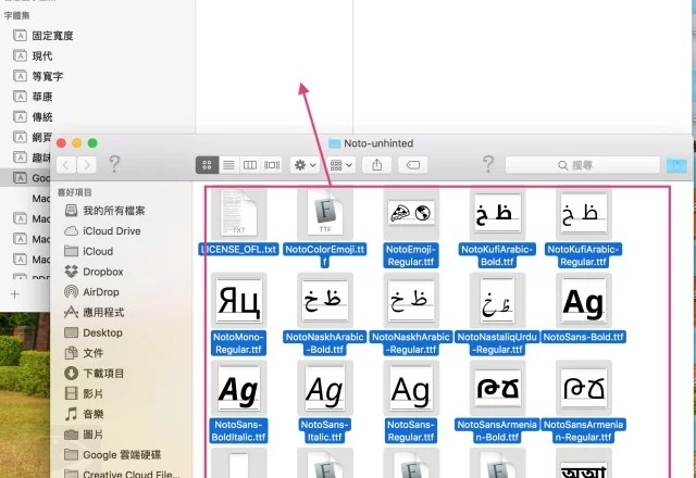 mac_os_install_fonts_3