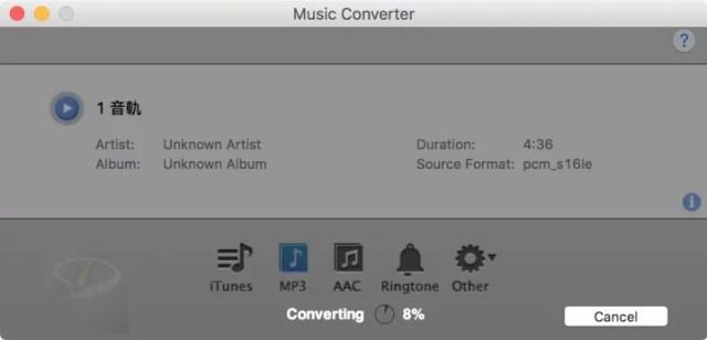 music-converter-2