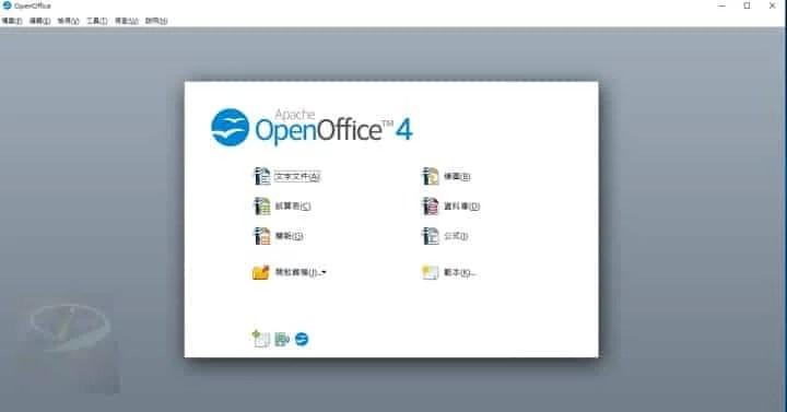 OpenOffice_1