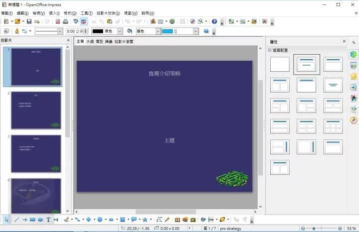 OpenOffice_4