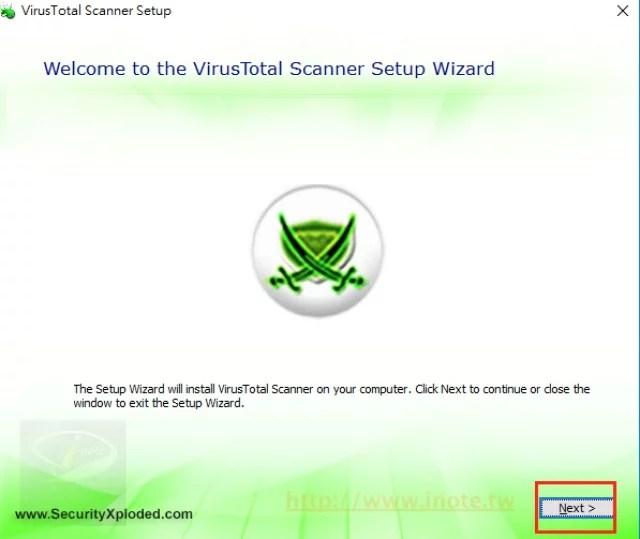 virustotalscanner-1