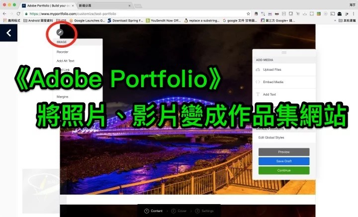 adobe_portfolio
