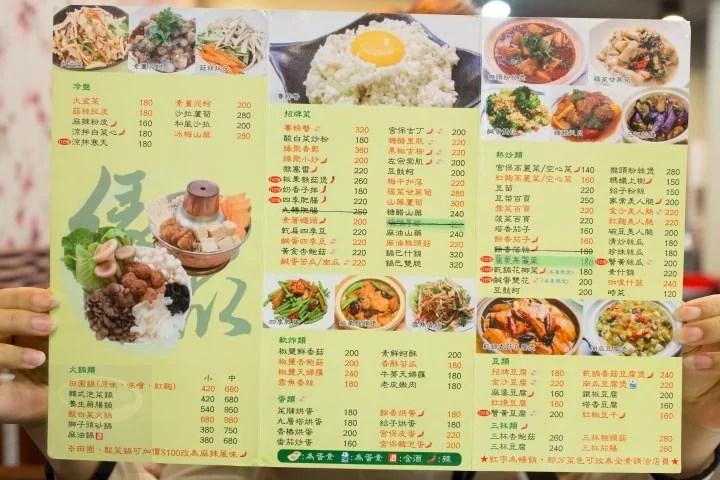 緣聚成家蔬食料理-2