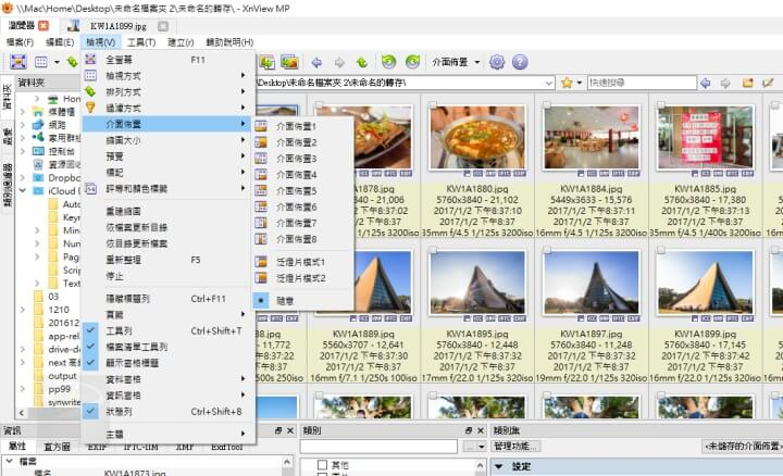 Xnview For Mac