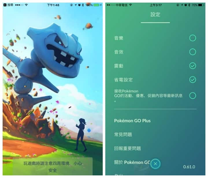 Pokémon_合_1