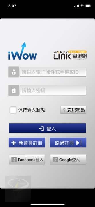 app-iwow-1