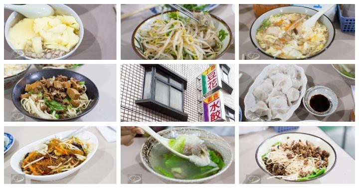 丁香豆花 素食水餃