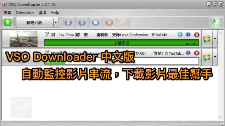 VSO-Downloader