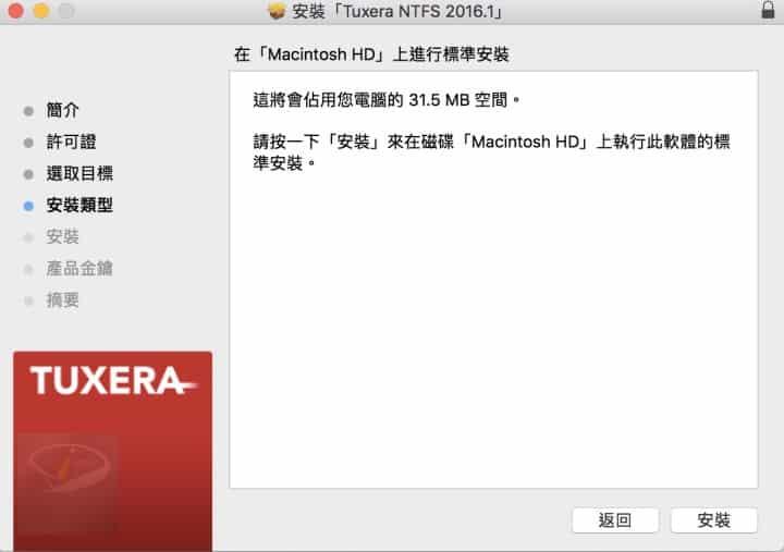 Tuxera_NTFS_6