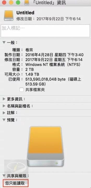 Tuxera_NTFS_7