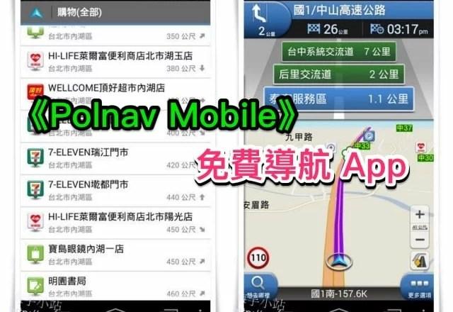 Polnav-Mobile