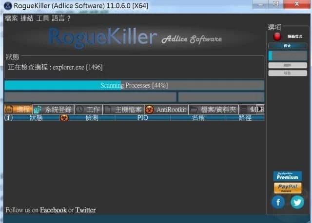 RogueKiller-4