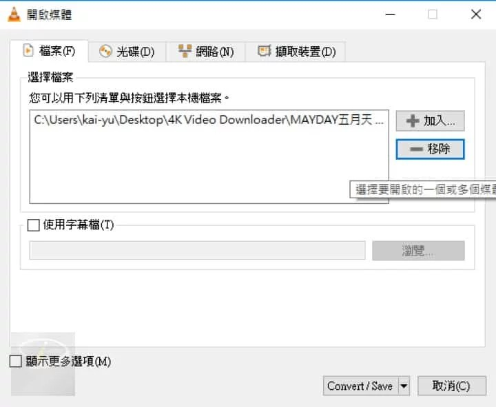 VLC Media Player_11