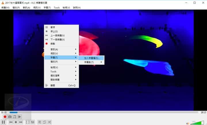 VLC Media Player_17