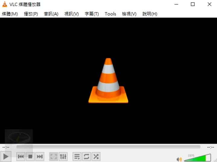 VLC Media Player_2