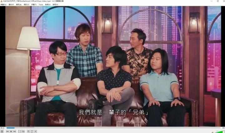 VLC Media Player_4