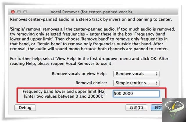 audacity_vocal_remover_1