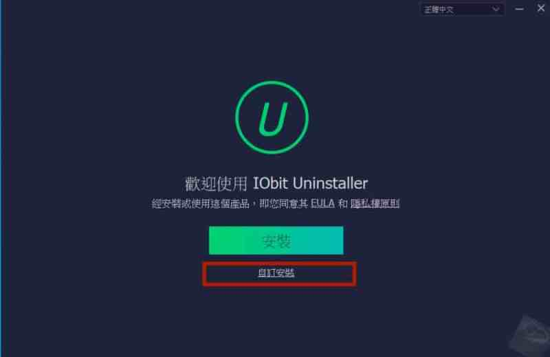 IObit Uninstaller-1