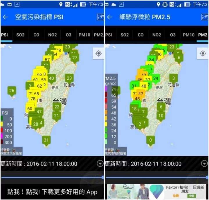 kny 台灣天氣_7