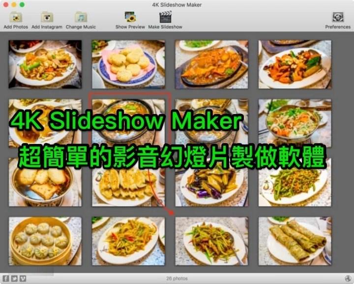 4K_Slideshow_Maker