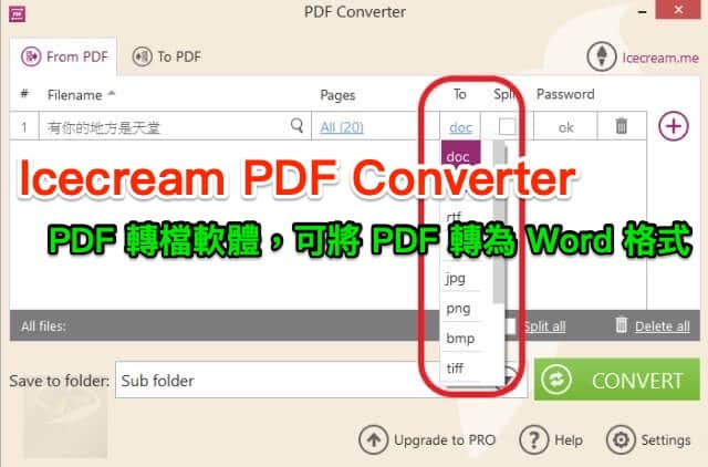 Icecream-PDF-Converter