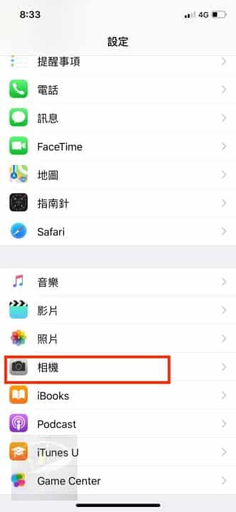 iPhone_HEIC_JPG_2