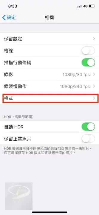 iPhone_HEIC_JPG_3