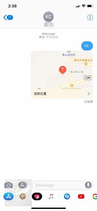 share current location on iPhone_4