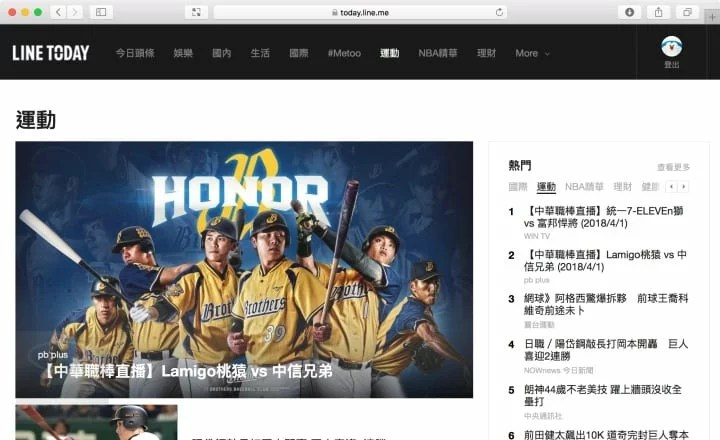 LINE_Today_CPBL_1