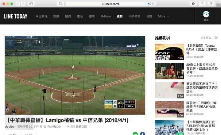 LINE_Today_CPBL_3