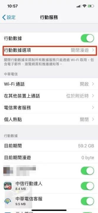 iPhone_voLTE_voWIFI_4