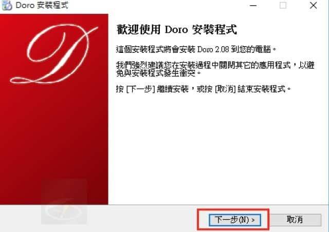 Doro-PDF-Writer-1